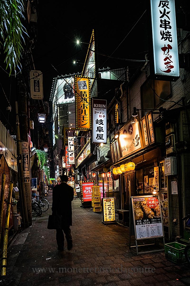 Quartier de Ginza interlope ...