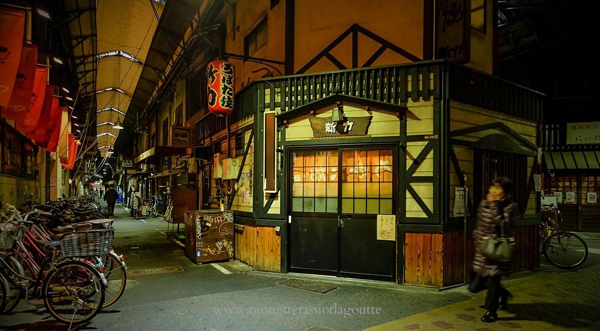Le quartier Dobutsuen maé  , Osaka