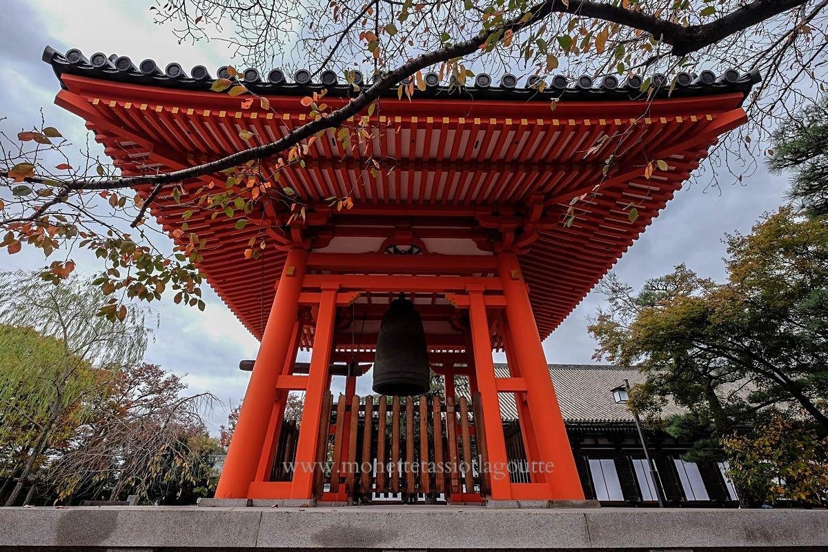 Sanjusangendo Tokyo