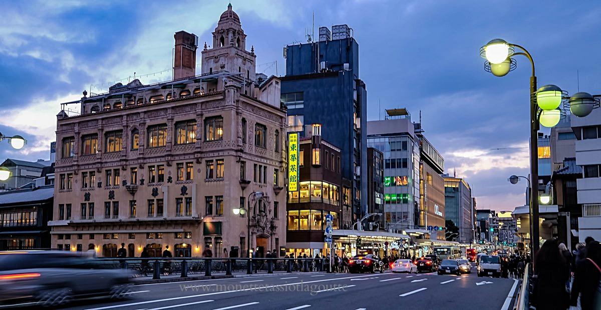Rue à Kyoto