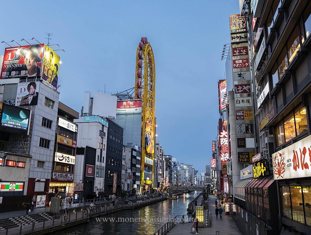 Le quartier Dotonbori , Osaka