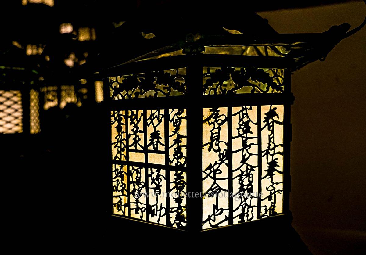 A Nara lanterne de fer
