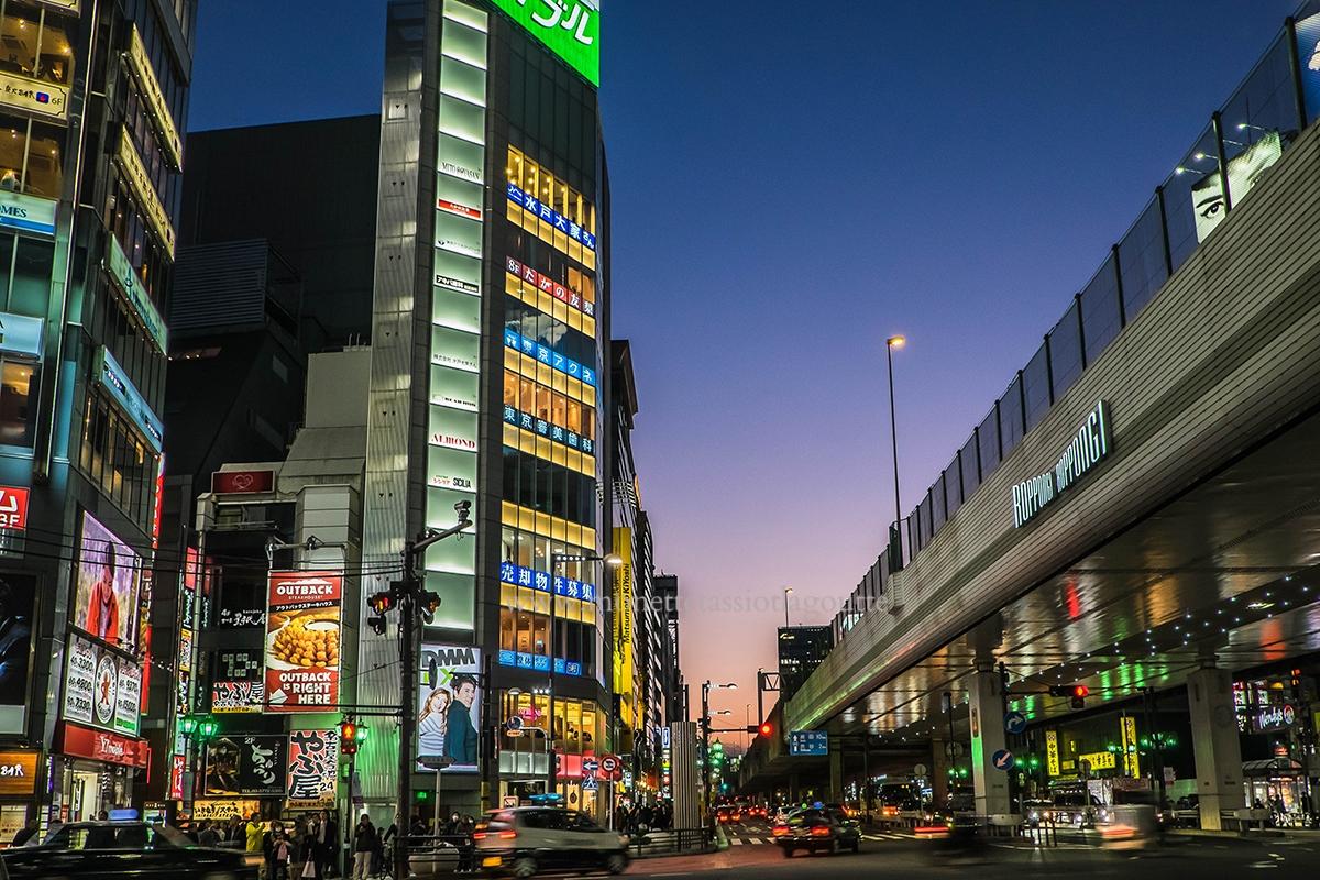Quartier Ropponghi