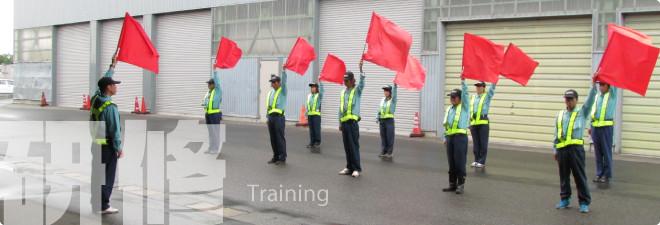 交通誘導の研修の様子(実技訓練)