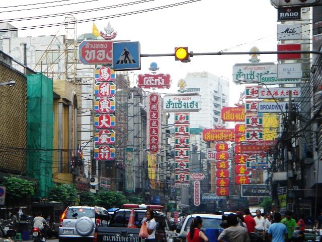 La Chinatown di Bangkok (Photo by (WT-shared) Shoestring at wts wikivoyage)