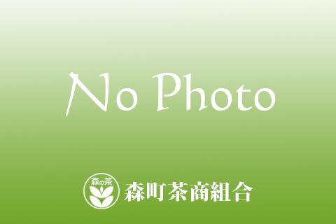 内藤光雄商店(店舗画像無し)