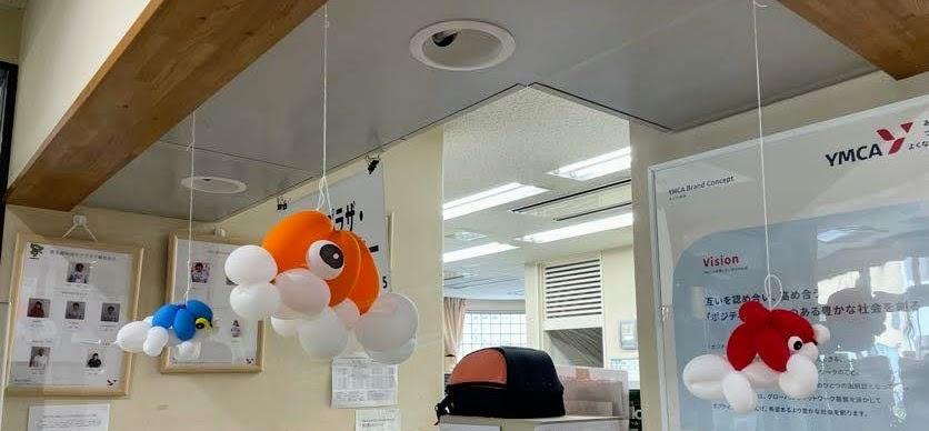 ハッピーバルーン倶楽部さんから風船を頂きました!