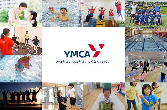 横浜YMCA オンライン子育てプログラム