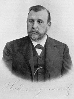 Nikolai Menshutkin