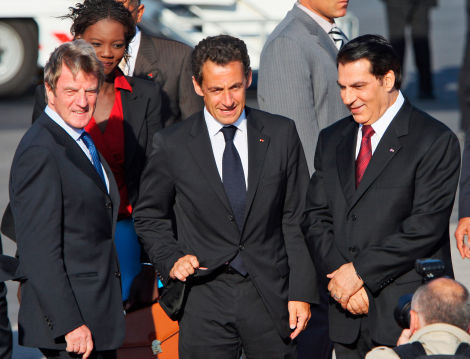 TUNISIE : AVEUGLEMENT