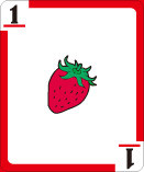1=イチゴ