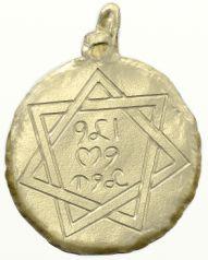 Spätantikes Amulett mit Siebenstrahlstern und ASI / RA / NAS Inschrift