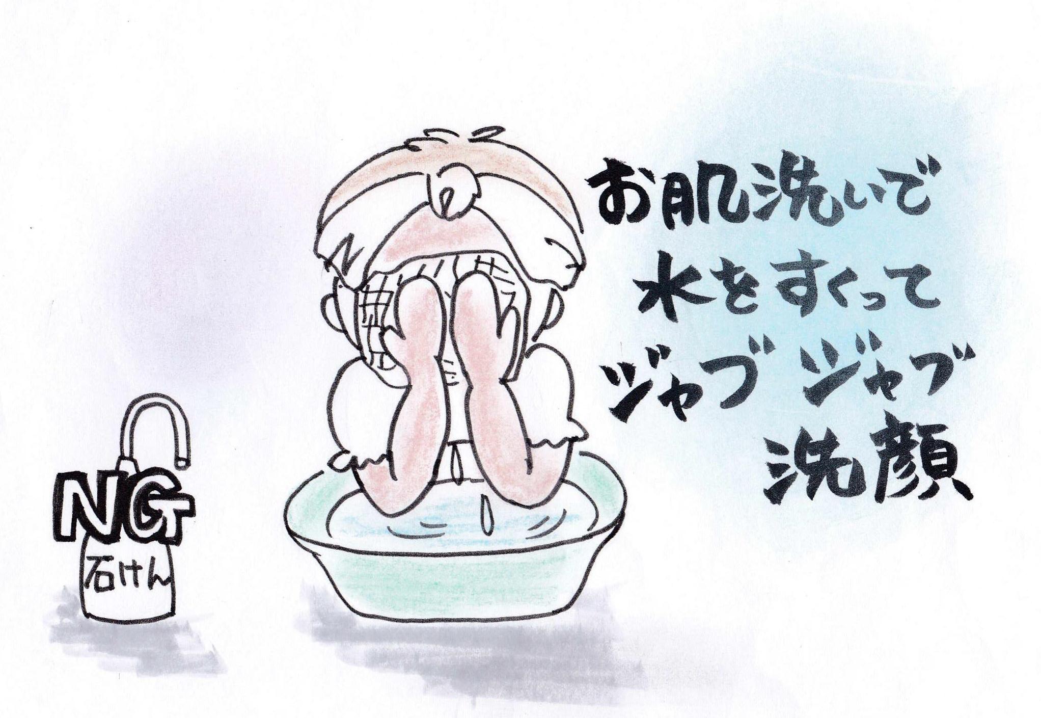 やさしくお肌をすべらすように洗顔しましょう