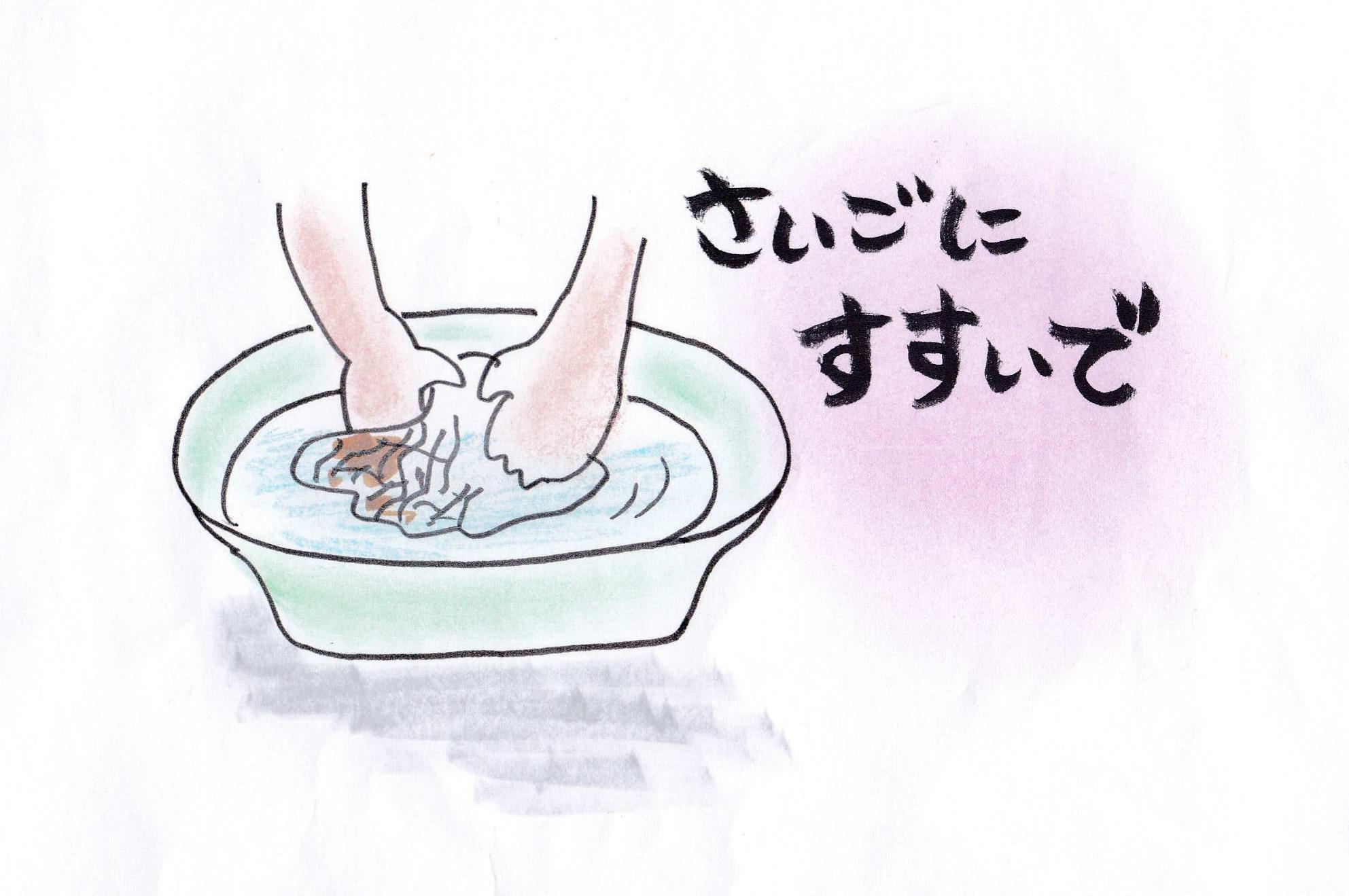 お肌洗いをすすぐ時も、石けんは使わないで下さい。