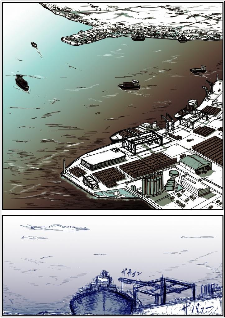MATERIA,WATTO,web漫画,SF,メカ,