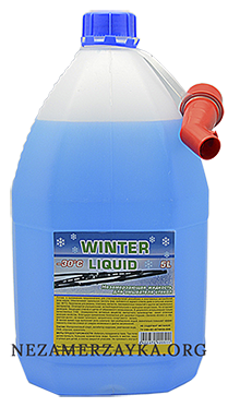 незамерзайка winter liquid канистрa