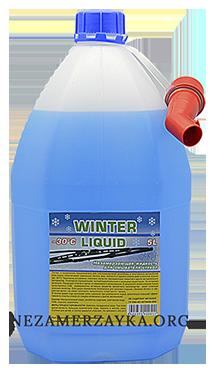 незамерзайка winter liquid канистрa