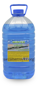 "Незамерзайка в ПЭТ бутылке ""winter liquid"""