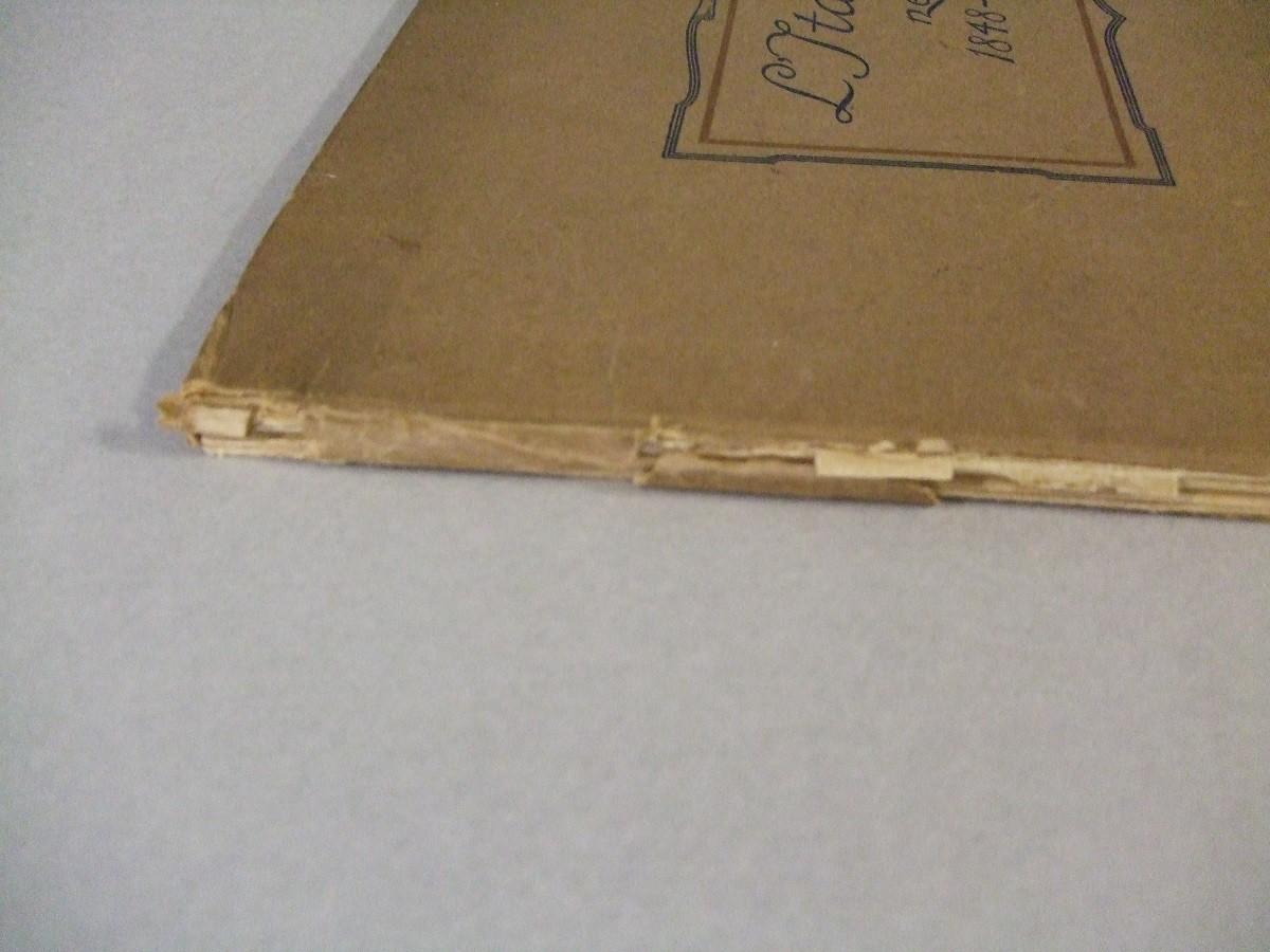 Come si presentava il libro prima del restauro