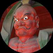 大谷寺仁王像(吽形)