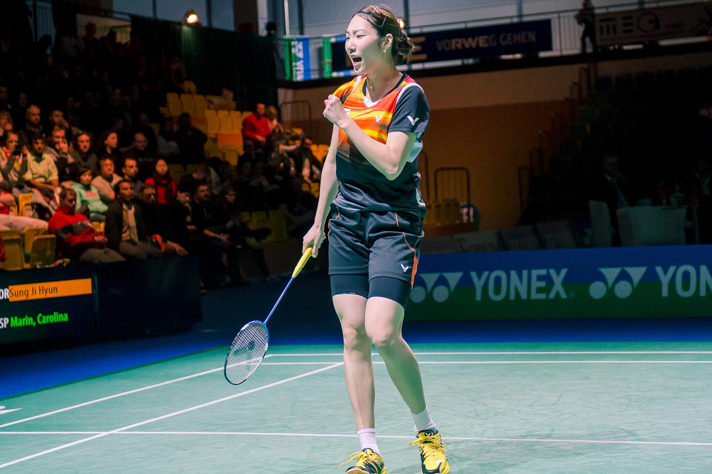 Mit Sung Ji Hyun gibt es noch eine vierte Dameneinzelexpertin, die den Höchstpreis erzielte.