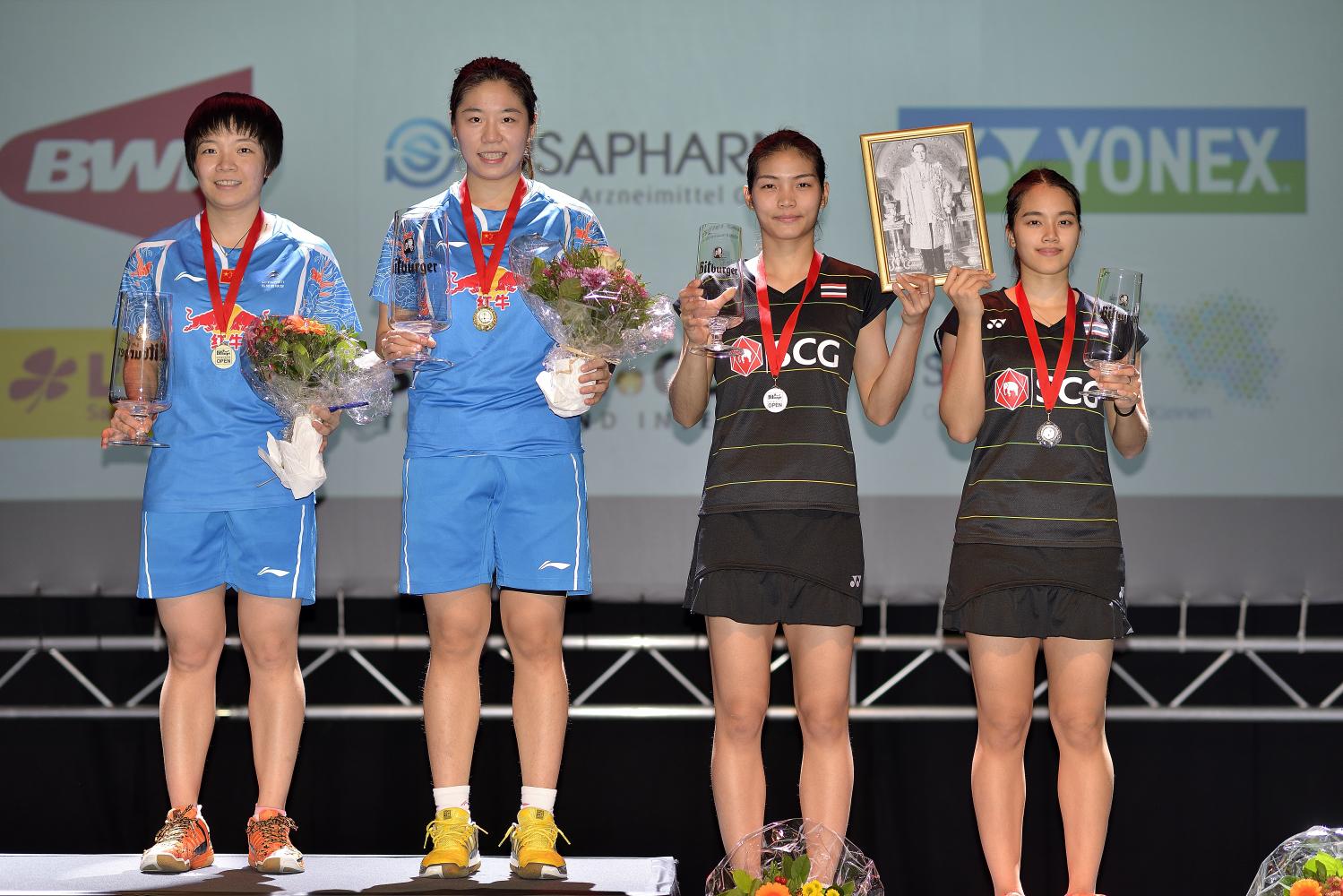 Der erste Sieg des Tages ging an Chen Qingchen und Jia Yifan