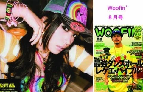 Woofin' 8月号