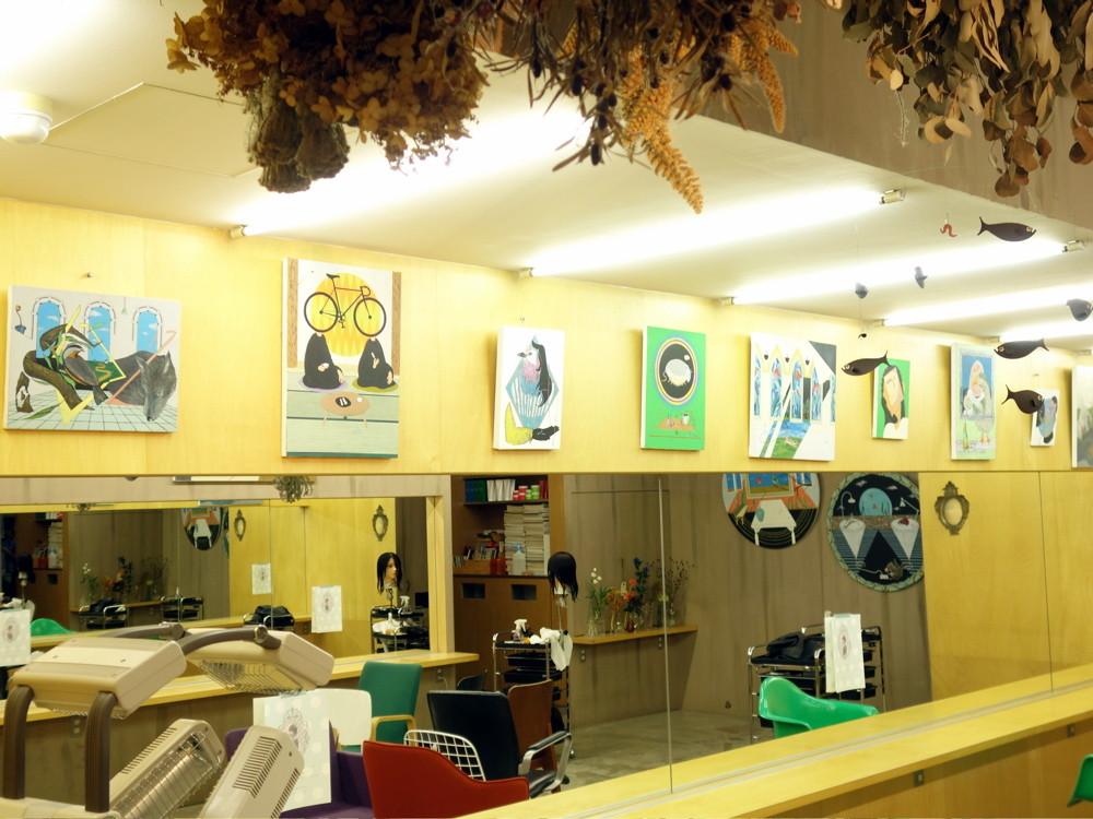 Hair Salon Kisai