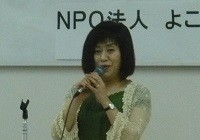 平野市子さん