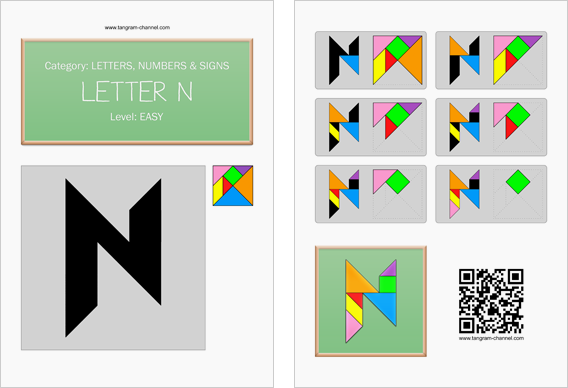 Tangram worksheet 125 : Letter N - This worksheet is available for free download at http://www.tangram-channel.com