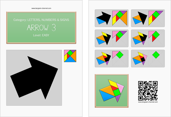 Tangram worksheet 19 : Arrow 3 - This worksheet is available for free download at http://www.tangram-channel.com