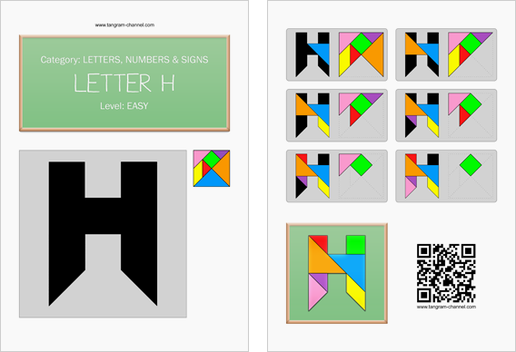 Tangram worksheet 114 : Letter H - This worksheet is available for free download at http://www.tangram-channel.com