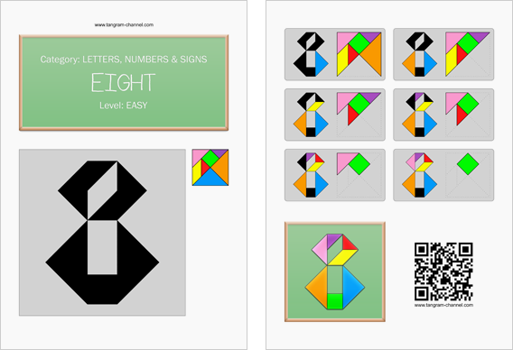 Tangram worksheet 86 : Eight - This worksheet is available for free download at http://www.tangram-channel.com