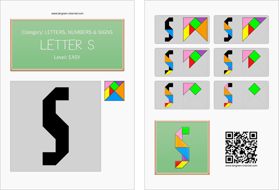 Tangram worksheet 76 : Letter S - This worksheet is available for free download at http://www.tangram-channel.com