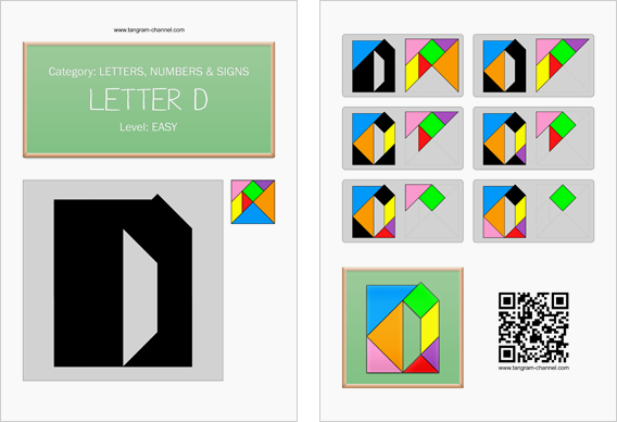 Tangram worksheet 113 : Letter D - This worksheet is available for free download at http://www.tangram-channel.com