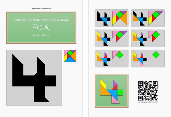 Tangram worksheet 47 : Four - This worksheet is available for free download at http://www.tangram-channel.com
