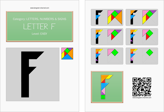 Tangram worksheet 95 : Letter F - This worksheet is available for free download at http://www.tangram-channel.com