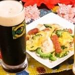 沖縄クラフトビール 星空のポーター
