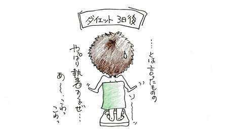 2011.4.27