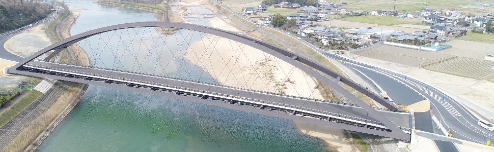 国道422号 瀬田川令和大橋