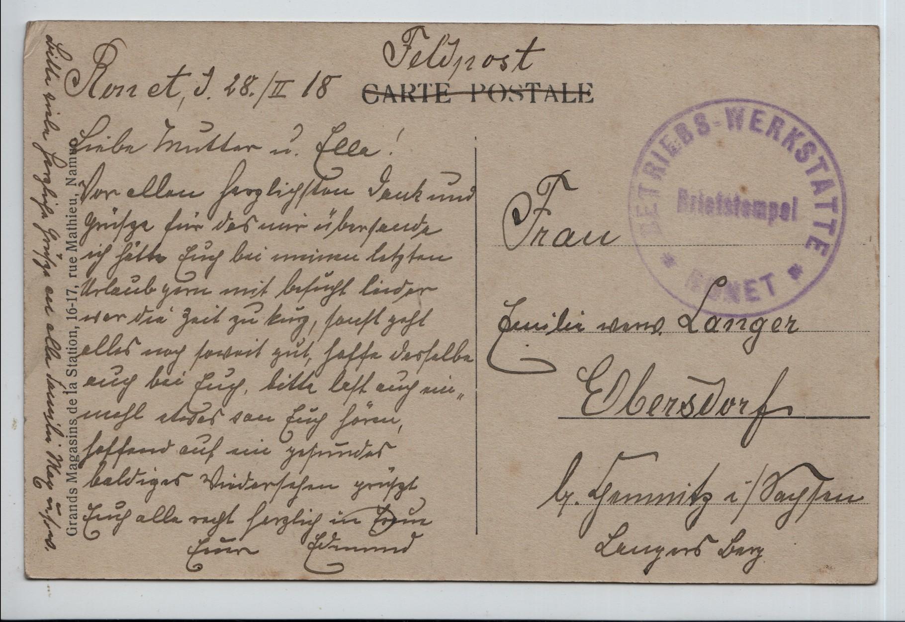 7. 28th Feb 1918