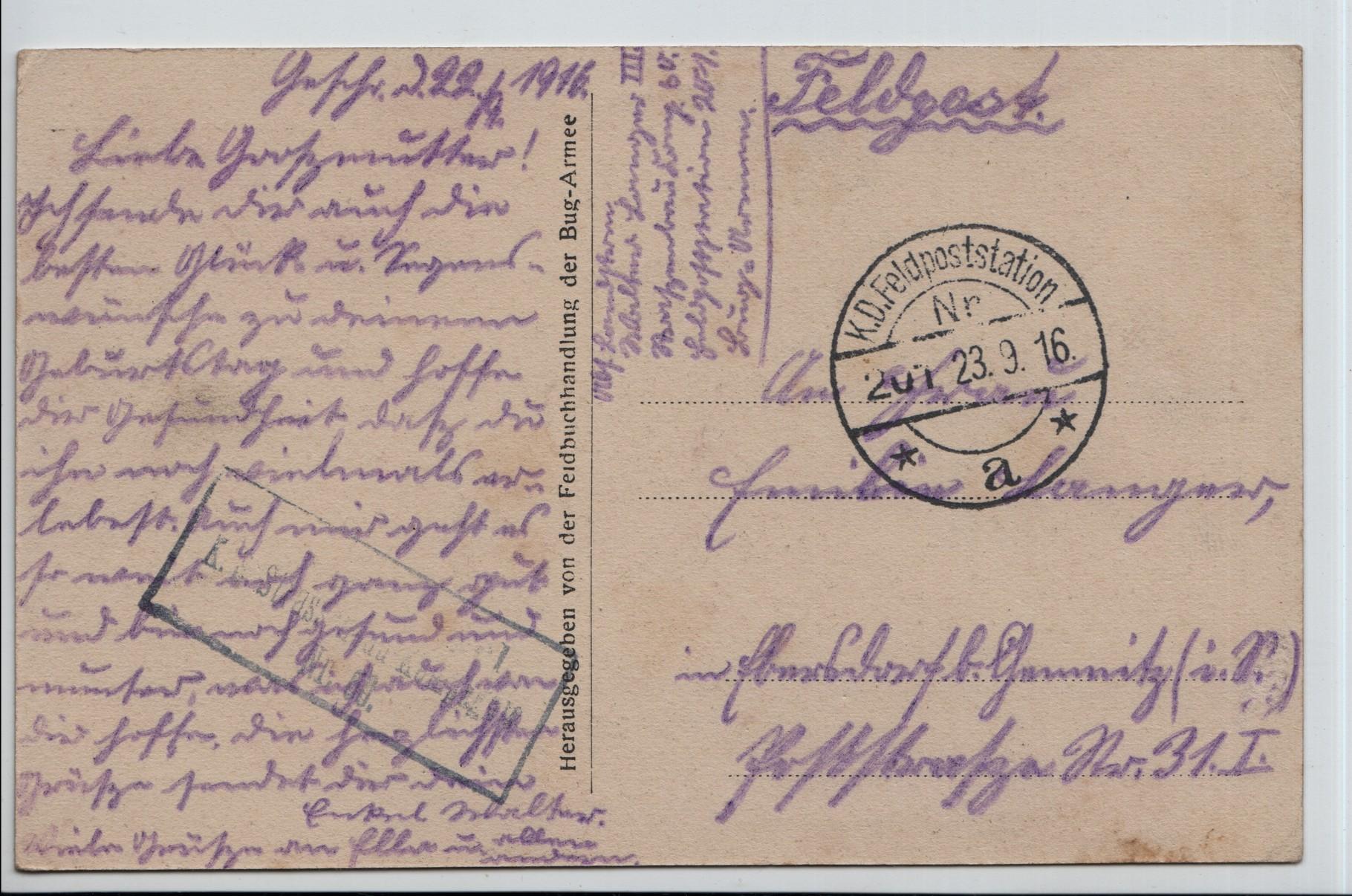 13. 23rd Sep 1916