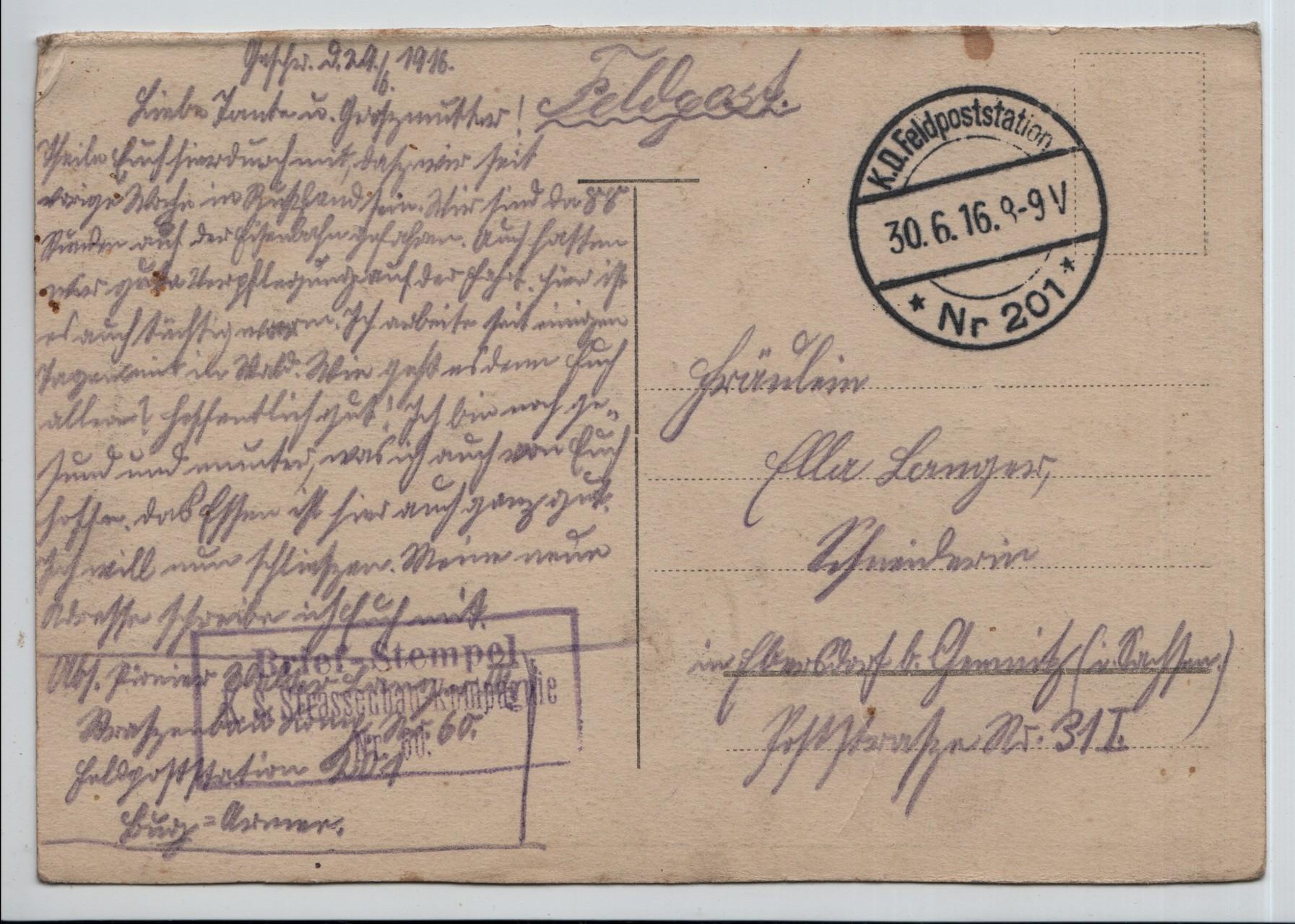 9. 30th June 1916