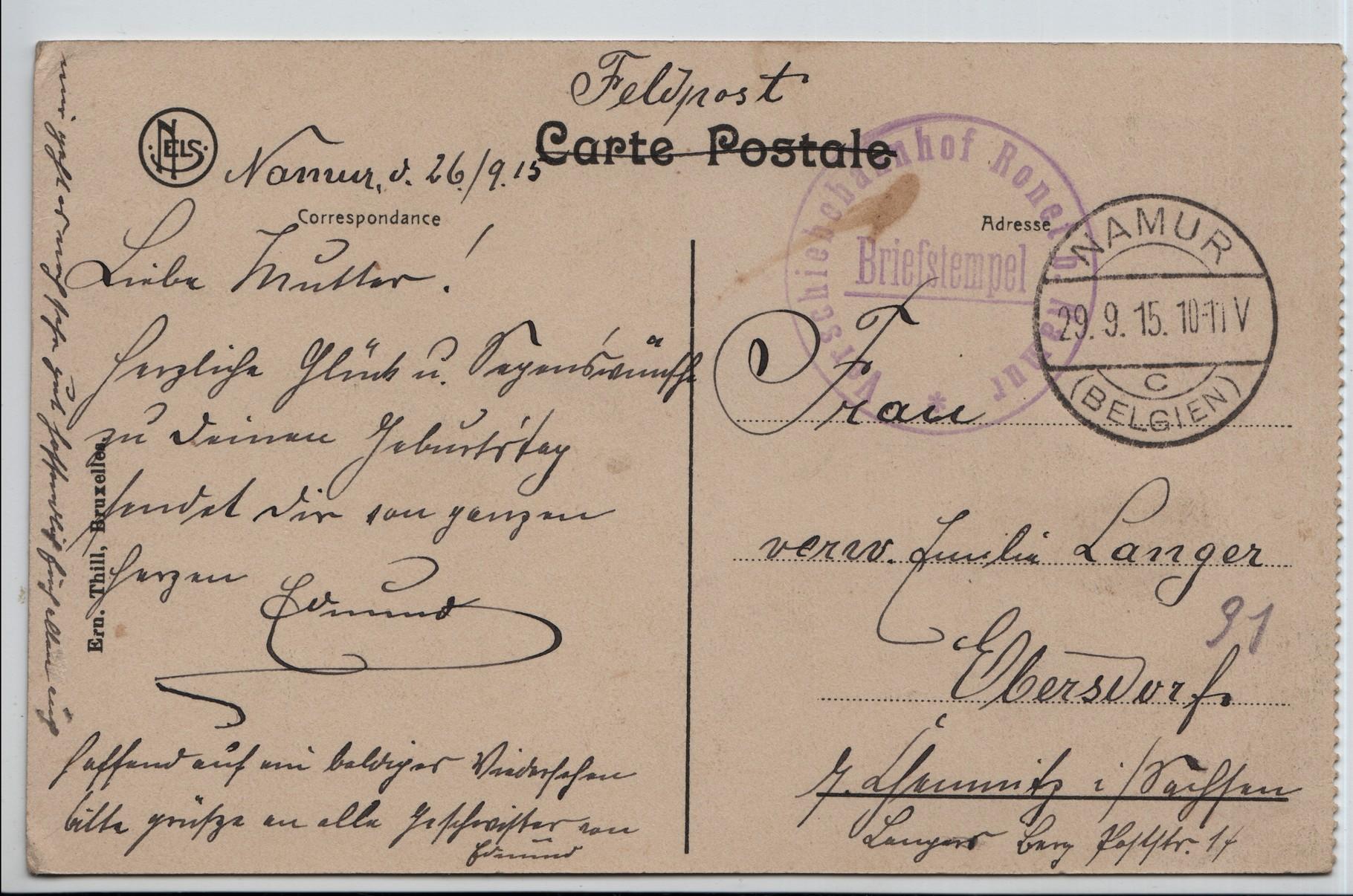 12. 29th Sep 1915