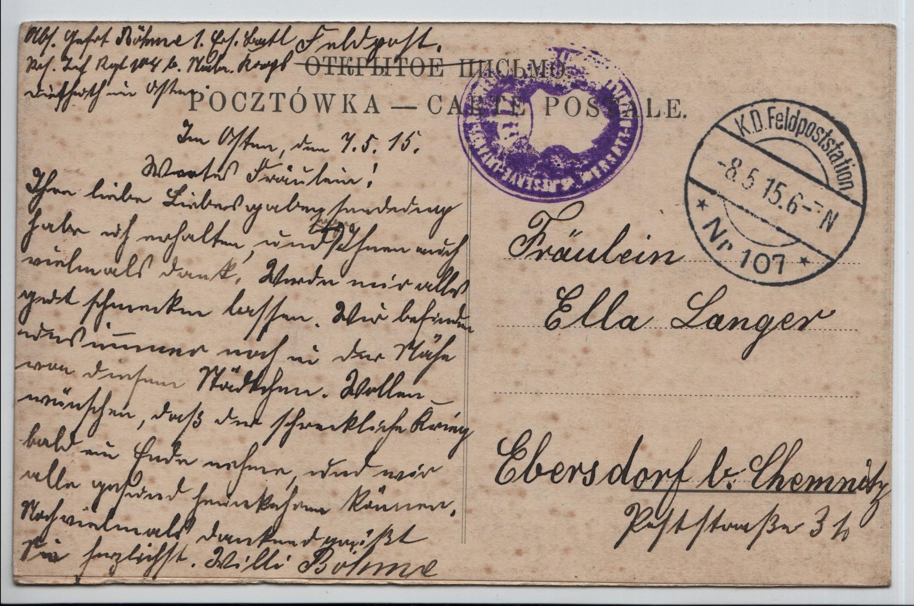 2. 8 May 1916