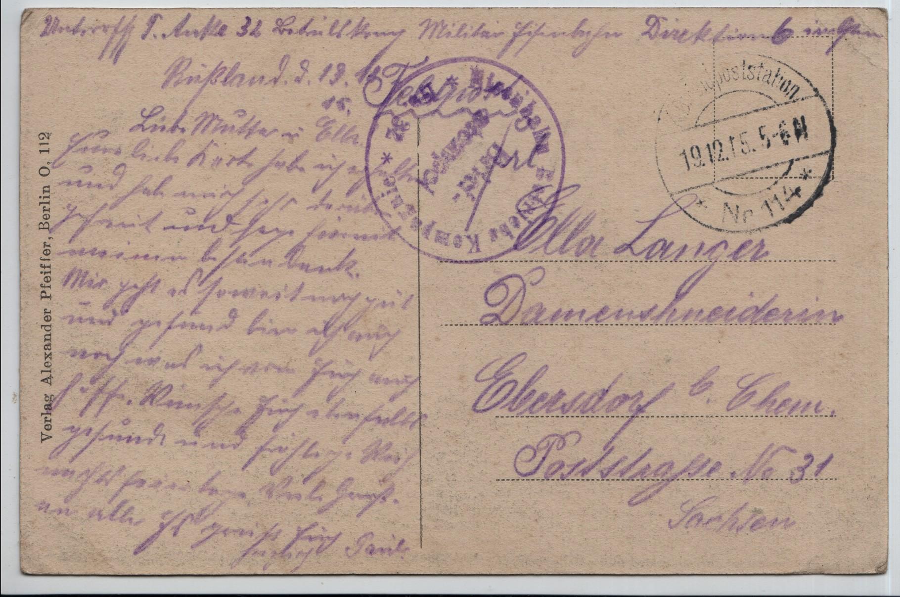 4. 19th Dec 1915