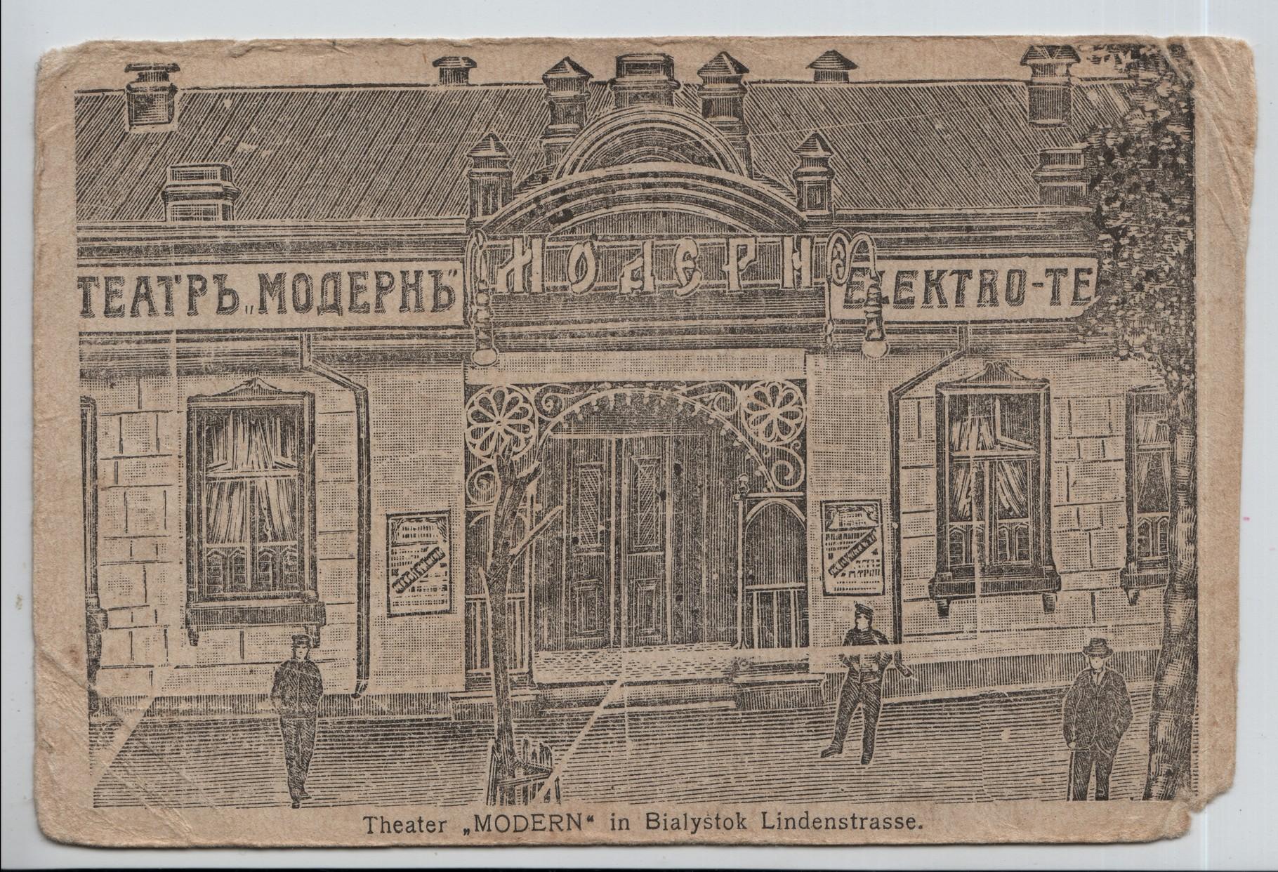 5. Theatre Modern Bialystok