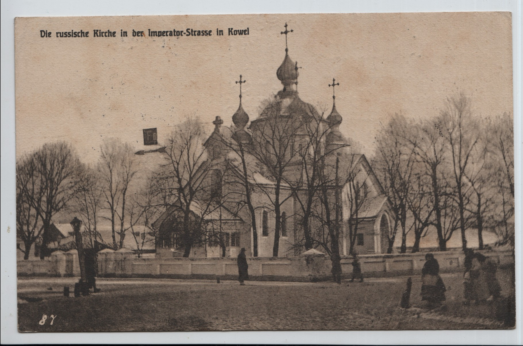 13. The russian church in Emperor street in Kowel (Ukraine)