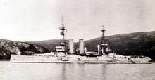 HMS Gloria