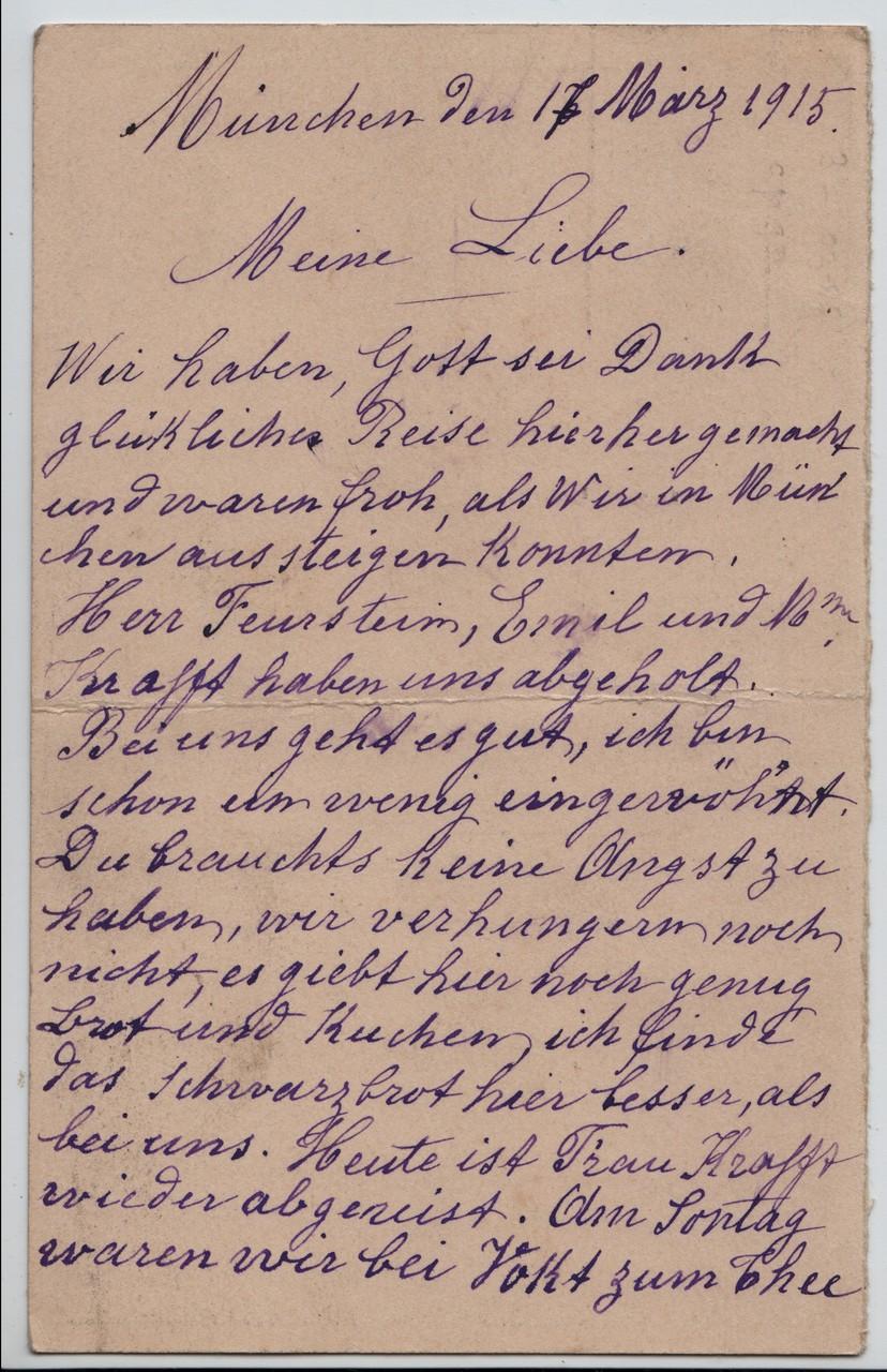 21. 17th Mar 1915